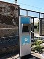 Villeurbanne - Nouveau cimetière - Ancienne borne interactive.jpg