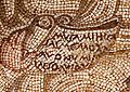 Virgil Mosaic Bardo Museum Tunis-cropped 5.jpg