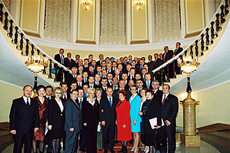 Unity (Russian political party) - Putin with members of the Unity parliamentary group, 2002.