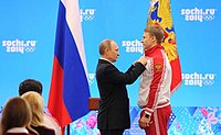 Vladimir Putin and Dmitry Trunenkov 24 February 2014.jpeg