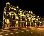 Vladivostok-post-office-october-2015-built-1899.jpg