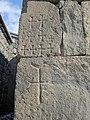 Vorotnavank Monastery (cross in wall) (69).jpg