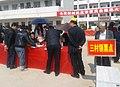 Voting in Wukan 2012.jpg