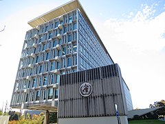 WHO HQ main building, Geneva, from North.JPG