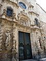 WLM14ES - Barcelona Iglesia de Belen 8 02 de julio de 2011 - .jpg