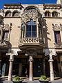 WLM14ES - Reus Casa Navas 00003 - .jpg