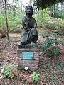 Waldfriedhof zehlendorf Otto Geyer.jpg