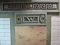 Wall Street IRT 012.JPG