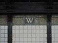 Wall Street IRT Broadway 011.JPG