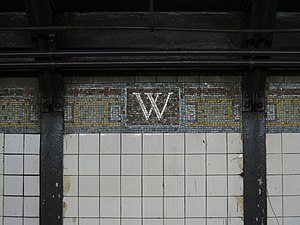 Wall Street (IRT Broadway–Seventh Avenue Line) - Mosaic on the wall