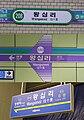 Wangsimni station 001.jpg