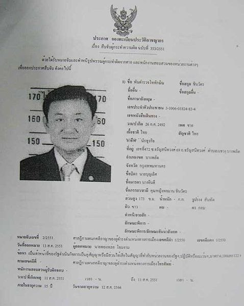 Wanted poster Thaksin