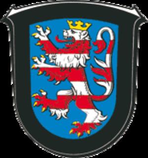 Allendorf, Giessen - Image: Wappen Allendorf (Lumda)