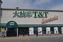 T & T Supermarket chain in Toronto, Ontario