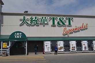 T & T Supermarket - Image: Warden T&T