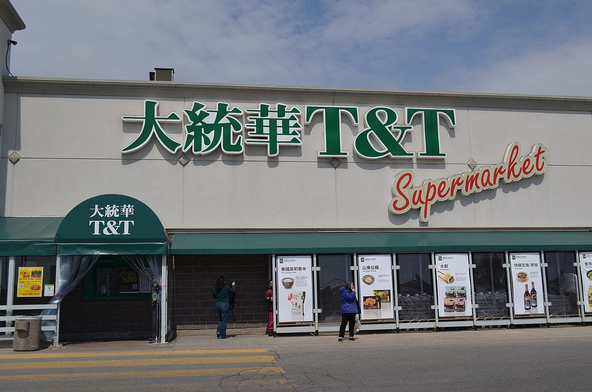 t asian and supermarket T