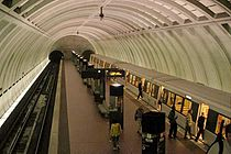 Washington DC metro station bethesda.jpg