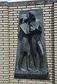 Wassenaar kunstwerk onbekend5 american-school.jpg