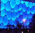 Wasserwürfel = Nationales Schwimmzentrum Peking - panoramio.jpg