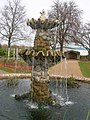 Water feature, Forbury Gardens, Reading - geograph.org.uk - 1288869.jpg