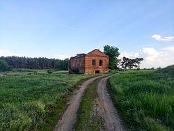 Water mill in Krupets, Kurskaya oblast, Russia (first building).jpg
