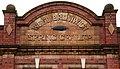 West Bromwich Spring Company (6654141509).jpg