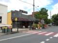 Wharf St corner Tumbulgum Rd, Murwillumbah, NSW, February 2016.tiff