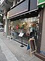 Winter Snowman cafe in Yuen Long.jpg