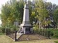 Witmarsum gedenknaald 2008.jpg