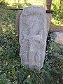 World war memorial, Brnakot 07.jpg