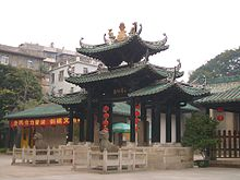 WuXianGuan-front-gate-0482.jpg