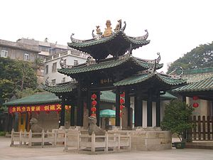 The Legend of Five Goats - Five Gods Taoism Temple