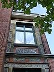 Wuppertal Hardt 2013 283.JPG