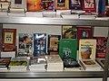 XIII Bienal do Livro do Rio de Janeiro (4750828802).jpg