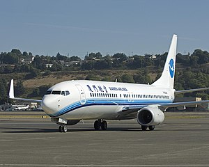 English: Xiamen Airlines Boeing 737-800