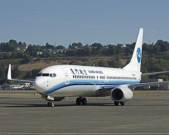 XiamenAir - Xiamen Airlines Boeing 737-800 in second-generation livery