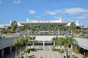 Xiamen North Railway Station South Square.jpg