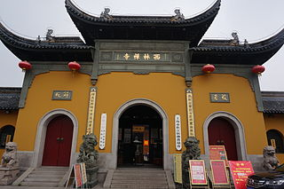 Xilin Chan Temple