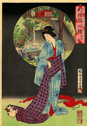 Toyohara Chikanobu - gentō shashin kurabe series, Oji no taki