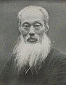 YAMAZAKI Nobuyoshi.jpg