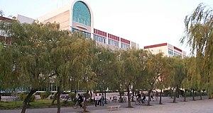 Yantai University - Image: Yantaiuni 1