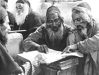 Yemenite Hebrew - Yemenite Jewish elders rehearsing oral lessons (1906–1918)