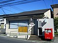 Yokohama Higashi-yamada Post office.jpg