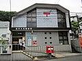 Yokohama Yamato Post office.jpg