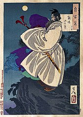 Mount Ji Ming moon (Keimeizan no tsuki)