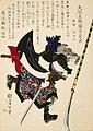 Yoshitoshi - Ronin lunging forward cph.3g08656.jpg