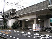 Yunoki Station.jpg