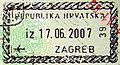 Zagrebairportpassportstamp.jpg