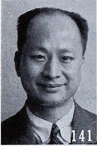 Zhang Naiqi.jpg