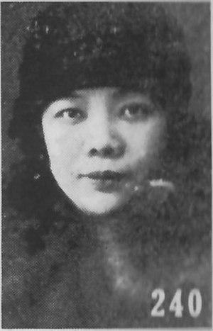 Tcheng Yu-hsiu -  Zheng Yuxiu
